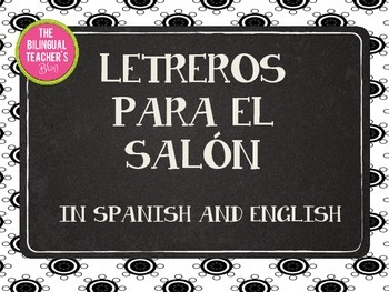 Objective Titles in Engish and Spanish