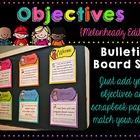 Objectives Bulletin Board Headers {Melonheadz Edition}