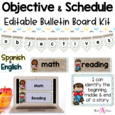 Objectives & Schedule cards | Shabby Chic