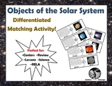 "Objects of the Solar System ""Who am I?"" Matching Activity! Perfect for Centers!"