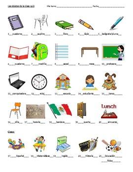 Objetos de la clase quiz (classroom objects quiz)