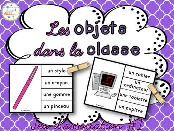 Objets dans la classe - Jeu d'association 1 - French Classroom Objects