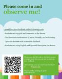 Observe Me Poster - Get Feedback!