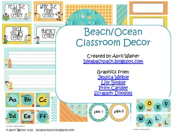 Ocean/ Beach Classroom Decor