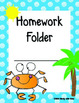 Ocean Beach Theme Homework Folder Covers