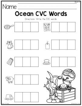 Ocean CVC Sound Boxes