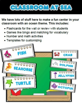 Ocean Classroom Center Bundle