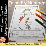 Ocean Color By Number Multiplication and Division Bundle