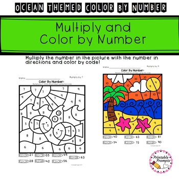 Ocean Color By Product- Multiplication
