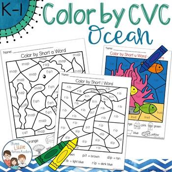 Ocean Color by CVC Word