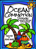 Division: Ocean Commotion ~ Summer Math Color By The Code Puzzle Printables