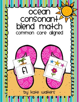 Ocean Consonant Blend Match {Aligned to the Common Core}