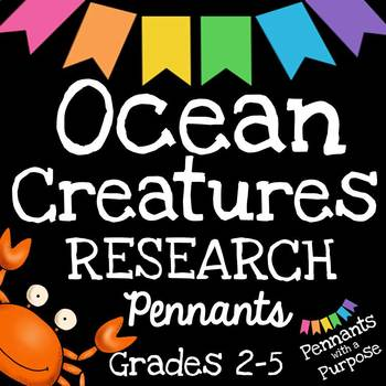 Ocean Creatures Research Pennants for Grades 2-5