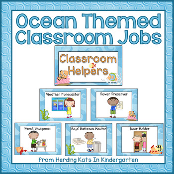 Ocean Decor: Classroom Job Signs
