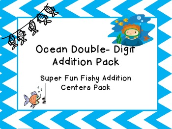 Ocean Double- Digit Addition Pack- Super Fun Fishy Addition Centers Pack