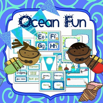 Ocean Fun Editable Organization and Decor Set (multicultural)