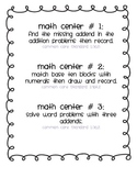 Ocean Life Math Centers