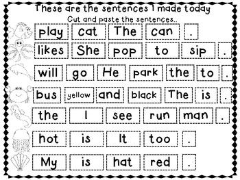 Ocean Sight Word Sentences