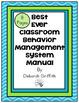 Ocean Theme Classroom Decor - Behavior Management