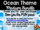 Ocean Theme Classroom Decor: Build Your Own Medium Bundle