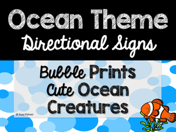 Ocean Theme Classroom Decor: Directional Signs