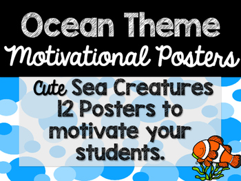 Ocean Theme Classroom Decor: Motivational Posters