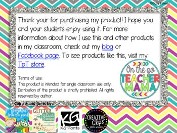 Ocean Theme Classroom Decor: Name Tags