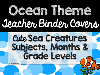 Ocean Theme Classroom Decor: Teacher Binder Covers