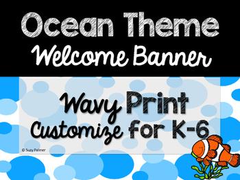 Ocean Theme Classroom Decor: Welcome Banner