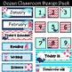 Nautical Classroom Decor (Editable)
