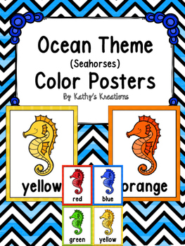 Ocean Theme Color Word Posters -Seahorses