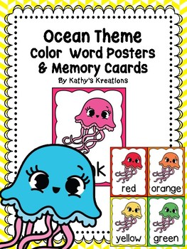 Ocean Color Word Posters & Memory Cards