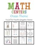 Ocean Theme Math Centers