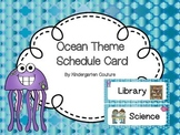 Ocean Theme Schedule Cards