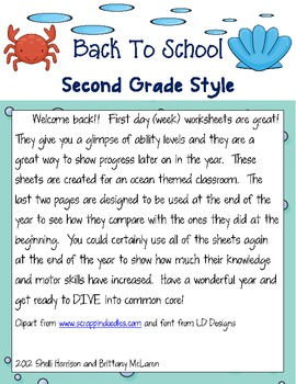 Ocean Themed Back to School Pack