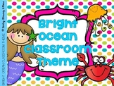 Ocean Themed Class Decor
