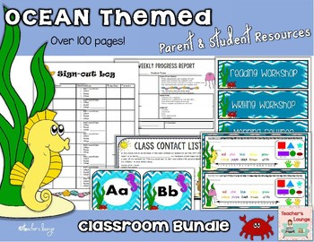 Ocean Themed Classroom Bundle