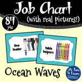 Ocean Themed Classroom Job Chart with Pictures