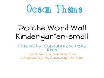 Kindergarten Dolche Word Wall Words- Small Ocean Themed