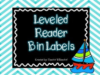 Beach Themed Leveled Reader Labels