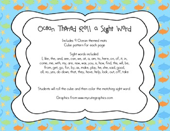Ocean Themed Roll A Sight Word Activity Sheets