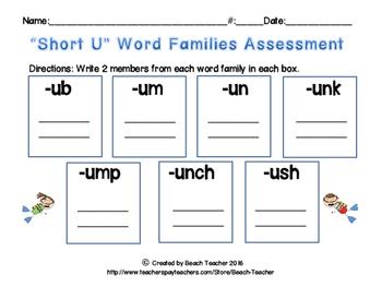 "Ocean Themed ""Short U"" Word Family Bump"