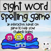 Ocean Sight Word Spelling Review Game