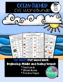 Ocean-themed CVC Word Work (beginning, middle, end sounds) reading & writing