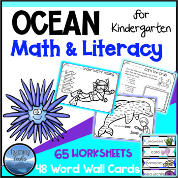 Ocean Theme: Great for World Ocean Day Summer Packet plus Word Wall