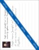 Oceans Unit - Copywork - Print - Handwriting