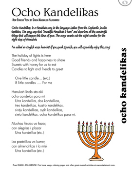 Ocho Kandelikas - Hanukkah Song Lyric Sheet