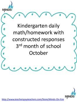 Kindergarten October Math daily work/homework w/ Construct