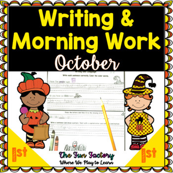 First Grade Morning Work, Oct. Language, Sight Word Practice NO PREP JUST PRINT
