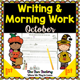 First Grade Morning Work, Oct. Language, Sight Word Practi